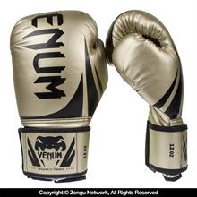 Venum Venum Challenger 2.0 Gold Boxing Gloves